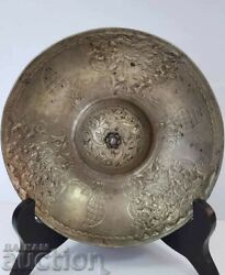 Magnificent Greek Silver Cup/bowl With Ornaments From The 19th Century Very Rare