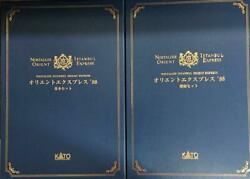 Orient Express 88 Basic And Additional Set Of 13 Trains Free Shipping From Japan