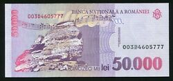 Lucky Serial 777 Romania 50000 Lei 1996 P109 Banknote Paper Money Unc