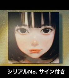 Koto Tsumi Prints Canvas Autographed Limited Ed 10 Rare Unused F/s From Japan