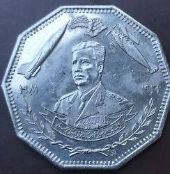 Iraq 1 Dinar Of 1981 Golden Jubilee For Iraqi Air Force In Xf+ Cond./lot9