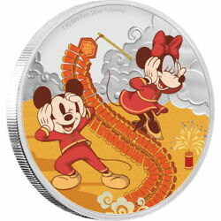 Niue 2020 - Year Of The Mouse - Prosperity - Mickey Disney -silver Coin 999 1 Oz