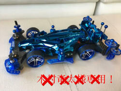 Avante Blue Metallic Full Custom Mini 4wd Completed Product Toy F/s From Japan