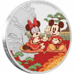 Niue 2020 Year Of The Mouse Mickey Good Fortune Disney Silver Coin 999 1 Oz