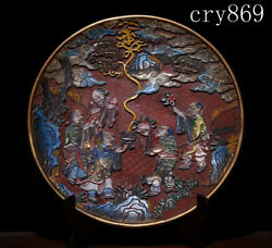 14.4china Antique Tick Red Lacquerware Painted Birthday Plate