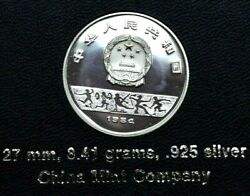 5 Yuan 1984 China Proof Silver Coin Summer Olympics Game Los Angeles High Jump