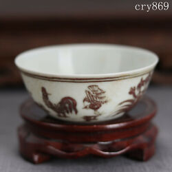 China Antique Ming Dynasty Sign Open Film Red In Glaze Chicken Cylinder Cup