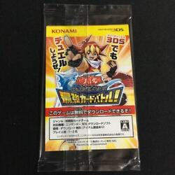 Yu-gi-oh Blue-eyed White Dragon Treasured Rare Unopened Card F/s From Japan