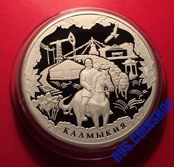 100 Roubles 2009 Russia Entering Of Kalmyk People Into Russian 1kg/kilo Silver