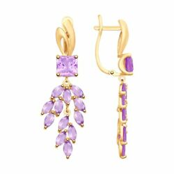 Sokolov Earrings In 585 Gold With Amethysts Collection Spring-summer 2021
