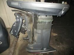 Yamaha 250hp 2 Stroke Outboard 30 Midsection