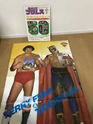 Deluxe Wrestling November 1982 Issue First Tiger Mask And Terry Funk Hulk Hogan