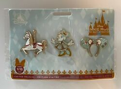Minnie Mouse Main Attraction July Pins Set - King Arthur Carrousel