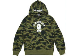Bape - A Bathing Ape 1st College Camo Logo Pullover Hoodie Released 2020