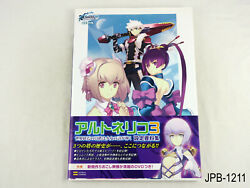 Ar Tonelico 3 Iii Materials Collection Japanese Artbook Japan Book Us Seller B