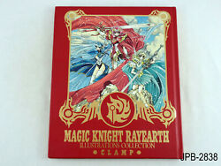 Rayearth Magic Knight Illustrations Collection Japanese Artbook Japan Clamp B