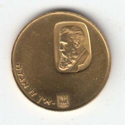 1960 Israel 12th Anniversary Of Independence Theodor Herzl Coin 22mm 7.98g Gold