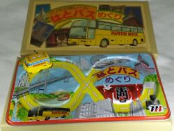 Tin Plate Rail / Round Huto Bus Tour / Japanese Traditional Toys / Made In Japan
