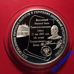 25 Roubles 2000 Russia 140th Years Of The Foundation Of State Bank Silver Proof