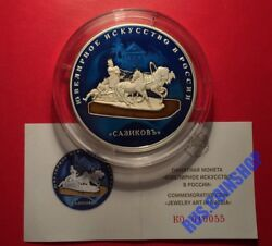 25 Roubles 2016 Russia Jewellery Art Of The Firm Of Sazikov Silver Proof Rare