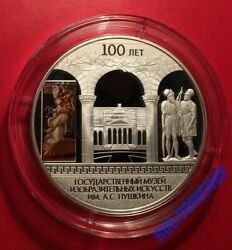 25 Roubles 2012 Russia Centenary Of Pushkin State Museum Silver Proof Rare