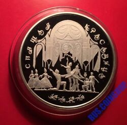 100 Roubles 1995 Russia Russian Ballet The Sleeping Beauty 1 Kg/kilo Silver Rare