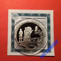 2 Roubles 1999 Russia 125th Anniversary Of The Birth Of Rerikh Silver Proof