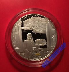 25 Roubles 2012 Russia Creative Works Of Giacomo Quarenghi Silver Proof