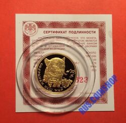 50 Roubles 2011 Russia Protect Our World Southwest Asian Leopard Gold Proof