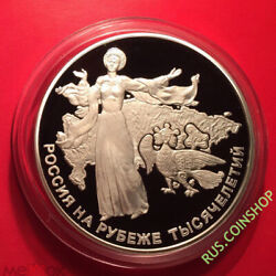 100 Roubles 2000 Russia Formation Of Russian State 1kg/kilo Silver Proof Rare