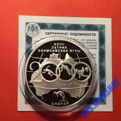3 Roubles 2000 Russia Xxviith Summer Olympic Games Sydney 2000 Silver Proof