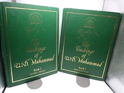 Vintage Islam Books The Teachings Of W.d. Muhammad Elementary + Secondary Levels