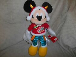 Mickey Mouse Lunar New Year Of The Ox 2021 Plush 17 Nwt New