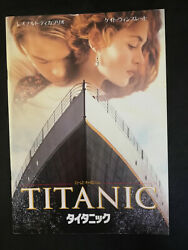 Titanic - Movie Pamphlet For The 1997 Japanese Release - A4 Format