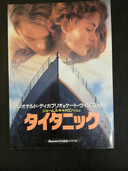 Titanic - Shueisha Movie Book For The Japanese Release - A4 Format