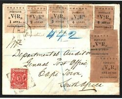 Uganda Missionary Issues Cover 5r High Value Registered 1899 Gpo Capetown Rr 49g