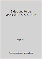 I Decided To Be Decisive By Rolph Jelin