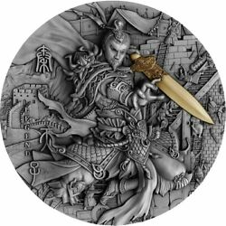 Niue 2020 Legends Of The Great Chinese Emperors - Qin Shi Huang - 5 Silver Coin