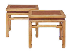 Pair Of Late 19th Century Chinese Hardwood Occasional Tables