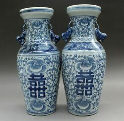 A Pair Delicate Chinese Blue And White Porcelain Vase Double Happiness.