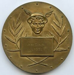 France Trade Union Of Steel Products Art Bronze Medal By Joly 68mm 144gr