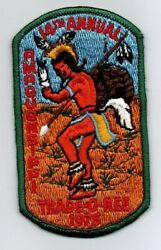 Boy Scout 14th Amaquonsippi Trail Trade-o-ree 1975 Patch