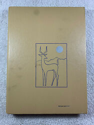 1975 Impala Yearbook Poudre High School Fort Collins Colorado Genealogy Annual