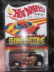 Hot Wheels 164 Scale 2005 Flying Customs Japan Custom Car Show Dairy Delivery