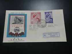 Hong Kong 1948 Sc178-79 Silver Wedding Cpa Cachet Registered Fdc Xf Rare