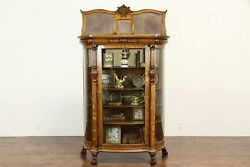 Victorian Antique Oak Curved Glass China Curio Cabinet, Lion Head And Paws 37379