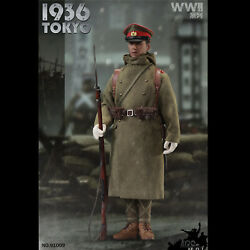 Iqo Model 91009 1/6 Wwii 1936 Tokyo Solider Model Collectible Action Figure