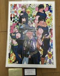 Death Nyc Jojoand039s Bizarre Adventure Art Poster Signed Free Shipping From Japan