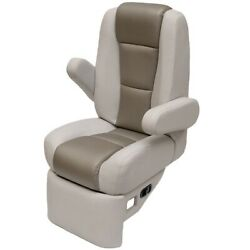 Godfrey Boat Recliner Captain / Helm Seat 35216 | Lexington 790075 Beige / Brown