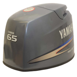 Yamaha Boat Engine Motor Cowling   65 Hp 4 Stroke Gray Scratched